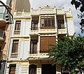 Casa en l'avinguda Pare Carlos Ferris, 28, Albal.jpg