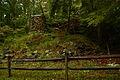 Catharine Furnace (Chancellorsville).JPG