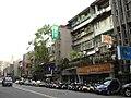 Cathay Ren'ai Apartment 20061212.jpg