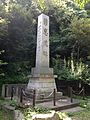 Cenotaph in Gokoku Shrine on Shikanoshima Island.jpg
