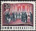 Centenary of Japan-USA Amity.JPG