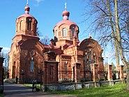 Cerkiew prawosławna w Białowieży 02