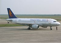 Chang An Airlines Airbus A319 Spijkers.jpg