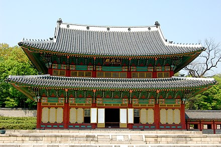 Changdeokgung, one of the five grand palaces of Korea, is a UNESCO World Heritage Site. Changdeokgung-Injeongjeon.jpg