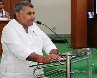 Babulal Chaudhary - Image: Chaudhary Babulal Ji delivering speech at Youth Parliament, Agra