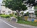 Chayazaka Machikado Park.jpg