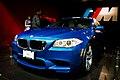 Chicago Auto Show 3 (6903907283).jpg