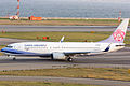 China Airlines, CI137, Boeing 737-809, B-18617, Departed to Taichung, Kansai Airport (16989972587).jpg
