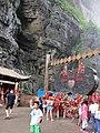China IMG 2880 (29550642866).jpg