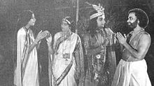 Chintamani 1937 film.jpg