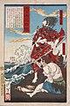 Chinzei Hachiro Tametomo and Oniyashi on a Beach LACMA M.84.31.244.jpg