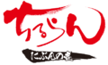 Chiruran Nibun no Ichi logo.png