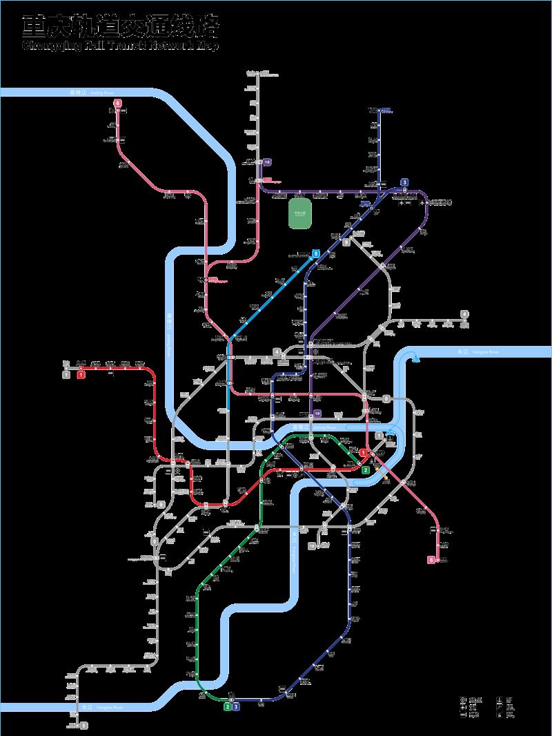 Chongqing Rail Transit Map.png