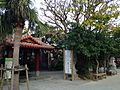 Chozuya and trees in Naminoue Shrine.JPG