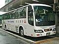 Chuo-Highway-Bus-Fujikyu-T8601 02.jpg