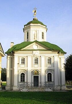 Church of the Merciful Saviour in Kuskovo 18.jpg
