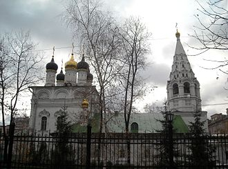 Arbat Street - Church of the Salvation on the Sand, Arbat