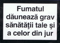 Cigarette packet warning signs in Romania.png