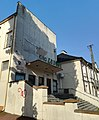 City view from Ozorkow (4) Cinema Ludowe, Kino Ludowe.jpg