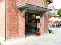 Club Members Only Entrance of Shuxin Hall before Event 20140705.jpg