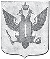 Coat of Arms Tavr Obl.png