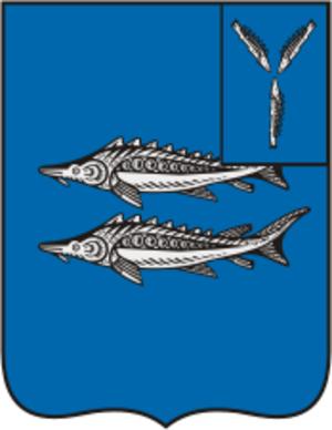Khvalynsk - Image: Coat of Arms of Khvalynsk (Saratov oblast)