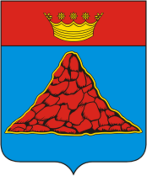 Krasny Kholm, Krasnokholmsky District, Tver Oblast - Image: Coat of Arms of Krasny Kholm (Tver oblast)