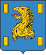 Coat of Arms of Kyakhta (Buryatia) (1861).png