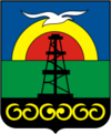 Coat of Arms of Okha (Sakhalin oblast).png