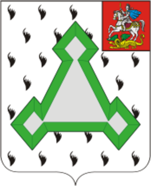 Volokolamsky District - Image: Coat of Arms of Volokolamsk rayon (Moscow oblast)