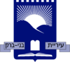 Official logo of Bnei Brak