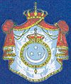 Coat of arms of the Egyptian Kingdom.JPG