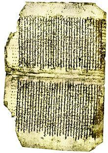 TM 62155 (Wikimedia Commons image)