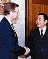 Cohen Hashimoto.jpg