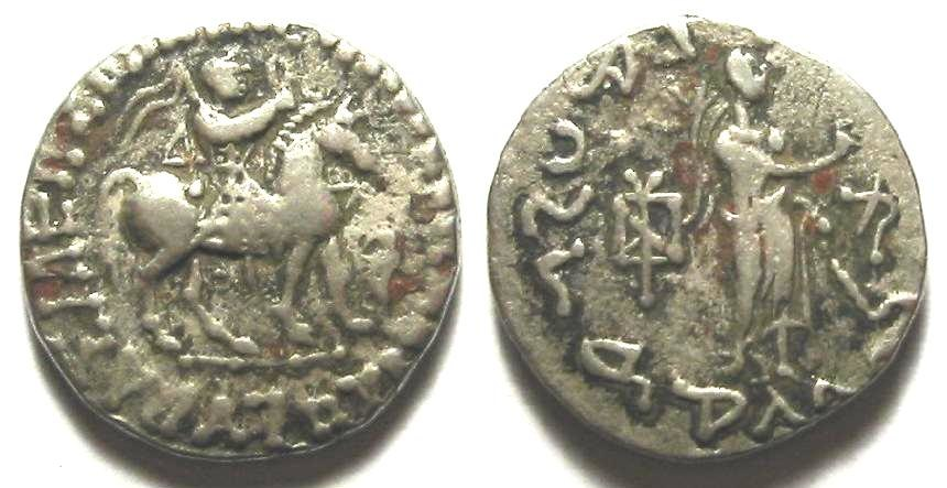 Coin of Azes II