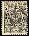 Colombia Antioquia 1889 Sc75.jpg