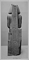Colossal Seated Statue of Amenhotep III, Reinscribed by Merneptah MET 51273.jpg