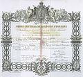 Commandeur dans l'Ordre impérial de la Légion d'honneur (15 octobre 1858)..jpg