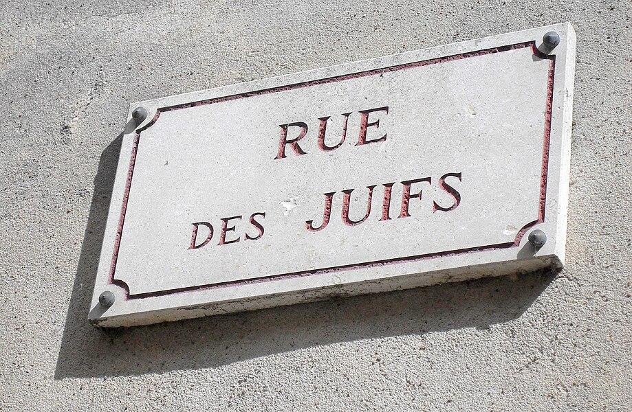 Commercy Meuse 55 - Rue des Juifs - plaque