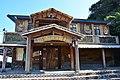 Community center made from wood in Gangkou, Hualien.jpg