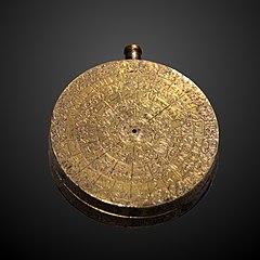 Compass-MAO 339