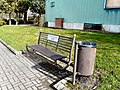 Copster Park Bench - geograph.org.uk - 1768530.jpg