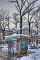 Corso Garibaldi, Reggio Emilia, Italy - February 2, 2012 02.jpg