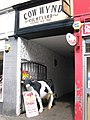 Cow Wynd - geograph.org.uk - 184996.jpg