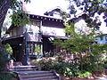 Cranston-Geary House (1).JPG