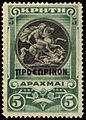 Crete-1900-5dr-P.jpg