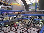 Crystal Mall Inside