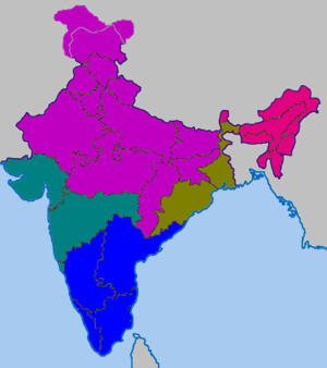 Folklore of India - The culture of India has been broken down into five main geographical regions