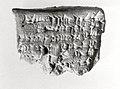 Cuneiform tablet impressed with cylinder seal impression- field sale MET ME86 11 328.jpeg