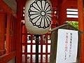 Curfew setting of Shimogamojinja shrine by Covid19.jpg